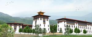 New Pema Gatshel Dzong