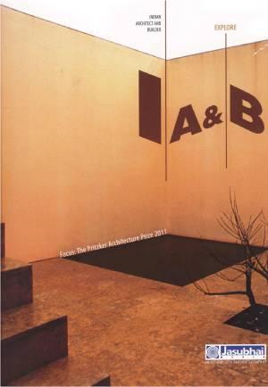 architecture-design-64