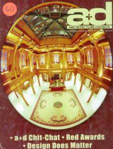 architecture-design-10