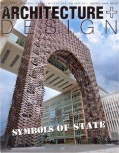 architecture-design-30